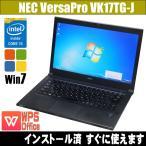 ショッピング中古 中古ノートパソコン Windows 7 NEC VK17TG-J Corei5-4210U 1.70GHz  SSD 送料無料