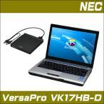 中古パソコン 新品SSD:120GB Windows7-Pro搭載モデル | NEC VersaPro VK17HB-D モバイルノートパソコン | コアi7:1.70GHz メモリ:4GB