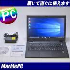 ショッピング中古 中古ノートパソコン Windows 10 NEC VK22TG-L Core i5-5200U 2.20GHz SSD:128GB Webカメラ 送料無料