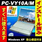 ショッピング中古 中古ノートパソコン Windows XP 液晶12.1型   NEC VersaPro VY10A/M-4  Core2Duo:1.06GHz メモリ:1.5GB HDD:80GB DVDスーパーマルチ 無線LAN