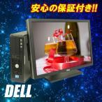 ショッピング中古 中古パソコン 液晶20型セット Windows7-Pro搭載 | DELL OPTIPLEX 780 デル | Core2Duo 2.93GHz メモリ8GB HDD160GB | 税込・送料無料・安心保証