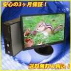 ショッピング中古 中古デスクトップパソコン|メモリー:8GB|DELL Optiplex 780 マルチ|HDD:250GB|20インチワイド液晶セット|Windows7| WPS Office