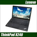 ショッピング中古 中古ノートパソコン Lenovo ThinkPad X240 Windows7 Core i5 4300U 1.90GHz メモリ:4GB HDD:500GB USB3.0対応 無線LAN内蔵 送料無料