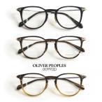 OLIVER PEOPLES/オリバーピープルズ /ENNIS-J//ボストンウェリントン/メガネ