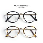 OLIVER PEOPLES/オリバーピープルズ/LEONEL/コンビボストンメガネ