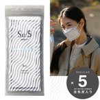 Su:5 スー マスク 活性炭入り REGULAR 5袋(15個入り) YAYA