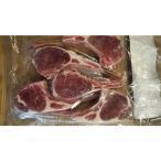 冷凍ニュージーランド産 ラム ロース カット(子羊)ショートロイン・チョップ  約50g×5切れ