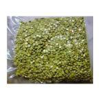 乾燥 ドライえんどう豆グリーンピース ピゼリ イタリア産 500g