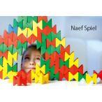「ネフスピール」Neaf 木のおもちゃ 知育玩具