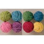 ショッピング毛糸 毛糸 4色セット 各25g ウール100% ドイツ
