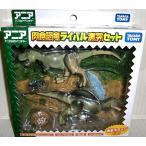 海賊王 - アニア AG-02 肉食恐竜ライバル激突セット