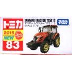 トミカ No.83 ヤンマー トラクター YT5113(箱)