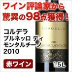 赤ワイン フルボディ 大容量1.5L コ�
