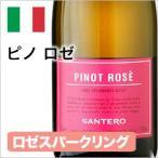 ロゼワイン ピノロゼ PinotRose 750ml