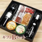 ギフトワインセット ラッピング無料 送料無料 厳選ワイン2種 チーズ 生ハム サラミの豪華ギフト 赤ワイン 白ワイン ワインセット