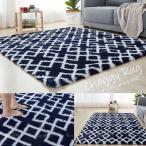 シャギーラグ 絨毯 ラグマット ラグ カーペット シャギー 厚手 おしゃれ 正方形 200 250 3畳 6畳 グレー