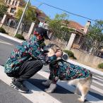 犬 ペアルック アロハシャツ パイナップル柄 春夏 ハワイ風 リゾート 小型犬 中型犬 大型犬 ペットとお揃い 飼い主 親子お揃い 犬 服 犬 猫とオーナーお揃い