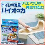 トイレ バイオ 消臭剤 汲み取り式