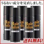 ヘアスプレー 白髪カバー 白髪かくし 薄毛カバー ヘアフォロー 薄毛対策 頭皮 メンズ レディース 5本組 まとめ割 ブラックブラウン ダークブラウン