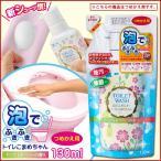 トイレ 拭き取り クリーナー 流せる トイレ掃除 便座 除菌 洗剤 詰替用 130ml