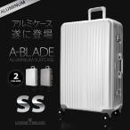 スーツケース 機内持ち込み 小型 アルミボディ キャリーバッグ キャリーケース ハード SSサイズ レジェンドウォーカー 1000-48