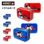 ミッキー MICKEY ミニー MINNIE ディズニー 小物入れ 小分けバッグ トラベルポーチ 201-A01