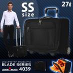 スーツケース 機内持ち込み 小型 軽量 キャリーバッグ ソフト キャリーケース ビジネス 旅行かばん レジェンドウォーカー 4039-34