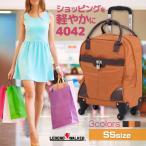 スーツケース キャリーバッグ 機内持ち込み 小型 SSサイズ 軽量 ソフトキャリー キャリーケース キャリーバック レジェンドウォーカー 4042-37