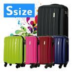 スーツケース Sサイズ 小型 軽量 キャリーバッグ キャリーケース ハード ケース 旅行かばん レジェンドウォーカー 5096-58