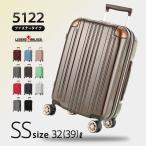 スーツケース 機内持ち込み 軽量 小型 SS サイズ キャリーバッグ キャリーバック キャリーケース ファスナー レジェンドウォーカー 5122-48