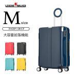 スーツケース M サイズ キャリーケース キャリーバッグ LEGEND WALKER 5泊 6泊 7泊 ダブルキャスター TSAロック 容量拡張 1年修理保証 送料無料 『6029-62』