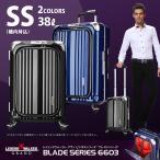 スーツケース 機内持ち込み 小型 軽量 SSサイズ ビジネス キャリー ビジネスバッグ レジェンドウォーカー GRAND 6603-50