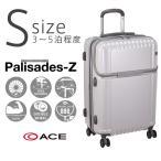 アウトレット スーツケース キャリーケース キャリーバッグ エース 中型 軽量 Mサイズ おしゃれ 静音 ace. パリセイド Z ハード ファスナー ビジネス B-AE-05586