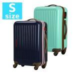 アウトレット スーツケース キャリーケース キャリーバッグ S サイズ キャリーバック 旅行鞄 小型 オリーブデオリーブ ナタリー エース ACE AE-05985