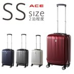 アウトレット スーツケース キャリーケース キャリーバッグ エース 小型 軽量 機内持ち込み おしゃれ 静音 フロントオープン トランジット ハード B-AE-06033