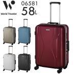 スーツケース キャリーケース キャリーバッグ エース 小型 軽量 Sサイズ おしゃれ 静音 ace ワールドトラベラー ハード フレーム ビジネス 日本製 AE-06581