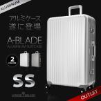 アウトレット スーツケース 機内持ち込み 小型 軽量 アルミボディ キャリーバッグ キャリーケース 頑丈 SS サイズ B-1000-48