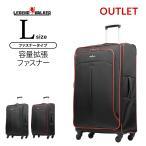 ファスナー 人気 ソフトスーツケース ソフトキャリー 旅行用品 大型 軽量 Lサイズ キャリーバッグ TSAロック B-4003-68