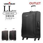 ファスナー 人気 ソフトスーツケース ソフトキャリー 旅行用品 大型 軽量 LLサイズ キャリーバッグ TSAロック B-4003-75