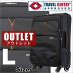 スーツケース L サイズ 大型 軽量 キャリーバッグ ソフトキャリー キャリーケース キャリーバック 容量拡張可能 アウトレット B-4031-71