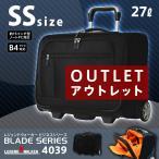 ショッピングアウトレット アウトレット 訳あり スーツケース 機内持ち込み 小型 軽量 SSサイズ ビジネス ソフトキャリー キャリーケース キャリーバッグ レジェンドウォーカー B-4039-34