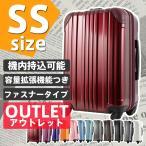アウトレット スーツケース 機内持ち込み 小型 軽量 SS サイズ キャリーバッグ キャリーケース キャリーバック 旅行かばん レジェンドウォーカー B-5022-48