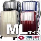 スーツケース ML サイズ 中型 軽量 キャリーケース キャリーバッグ 旅行かばん ファスナー レジェンドウォーカー アウトレット B-5046-66