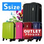 スーツケース S サイズ 小型 軽量 キャリーバッグ キャリーケース キャリーバック 旅行かばん かわいい アウトレット B-5096-58