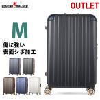 アウトレット スーツケース バッグ バック 旅行用かばん キャリーケース キャリーバック スーツケース M サイズ 5日6日7日 あすつく B-5108-62