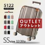 スーツケース 機内持ち込み 小型 軽量 SSサイズ キャリーバッグ キャリーケース キャリーバック ファスナー レジェンドウォーカー アウトレット B-5122-48