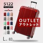 スーツケース 中型 軽量 L サイズ キャリーバッグ キャリーケース キャリーバック フレーム LEGEND WALKER レジェンドウォーカー アウトレット B-5122-68