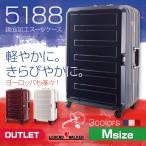 スーツケース 中型 軽量 M サイズ キャリーバッグ キャリーケース キャリーバック 旅行かばん ハードケース 鏡面 レジェンドウォーカー アウトレット B-5188-60