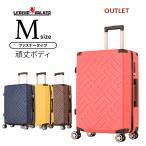 アウトレット スーツケース キャリーケース キャリーバッグ トランク 中型 軽量 Mサイズ おしゃれ 静音 ハード レジェンドウォーカー 8輪 B-5204-59