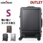 アウトレット スーツケース キャリーケース キャリーバッグ トランク 小型 軽量 Sサイズ おしゃれ 静音 ハード アルミ フレーム レジェンドウォーカー B-5508-57
